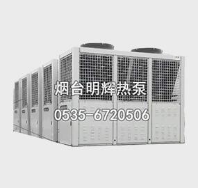 三联供热泵机组系统
