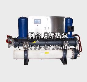 海水专用热泵机组