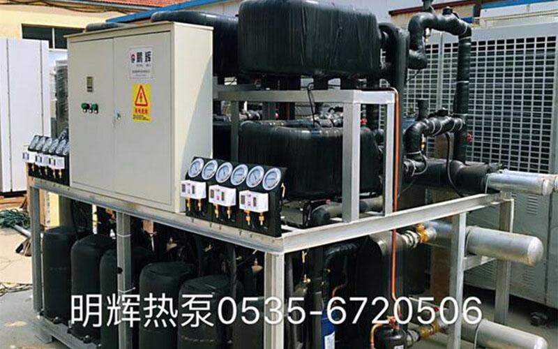 山东聊城六和农牧工业用高温热水项目—72HP水源热泵热水机组