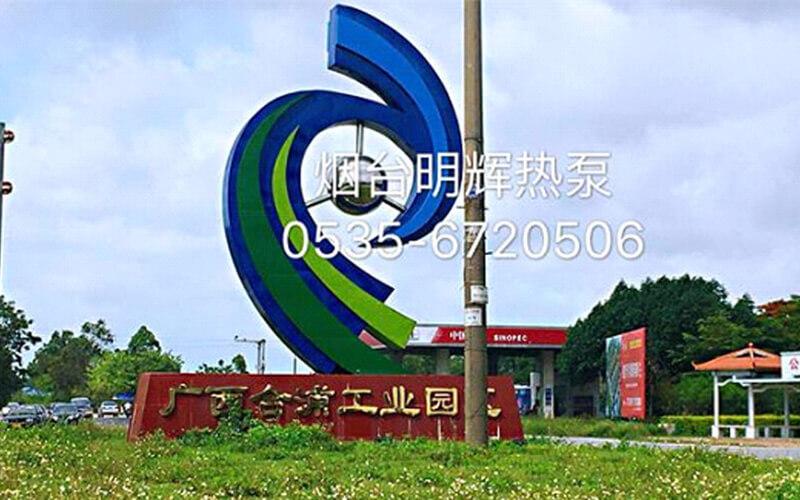 广西北海双30P烘干机组+烘道系统
