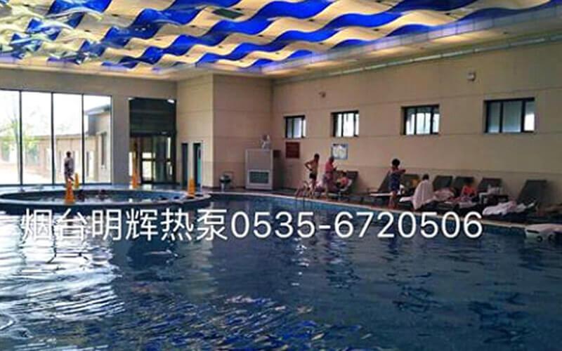 牟平永聚科技温泉馆—游泳馆除湿机项目