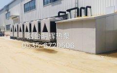 山东立健药店连锁有限公司—办公楼中央空调系统(约1500㎡)