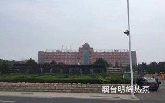 """青岛滨海学院""""实训基地""""和""""国际学术交流中心""""空气源三联供机组系统"""