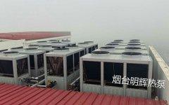 蓬莱潮水格尔丽都大酒店空气源三联供机组系统